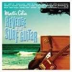 Martin-Cilia-Revenge-250